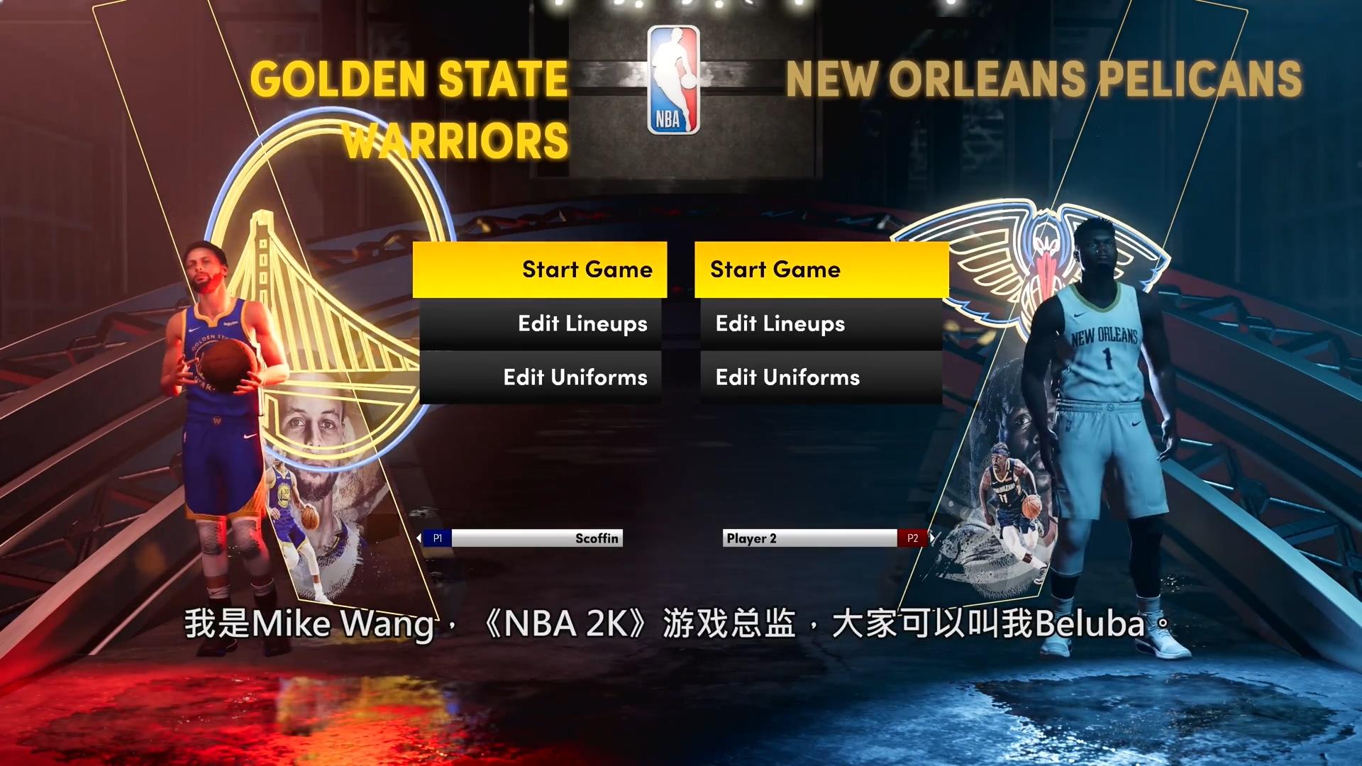 次世代版《NBA 2K21》实机画面公开 闪电般的加载