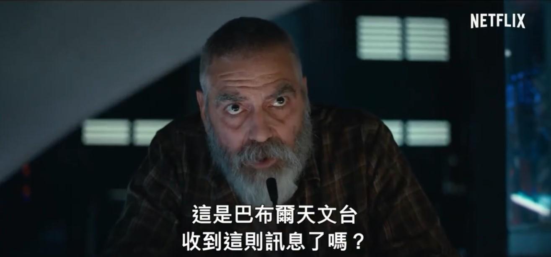 乔治·克鲁尼自导自演科幻片《永夜漂流》正式预