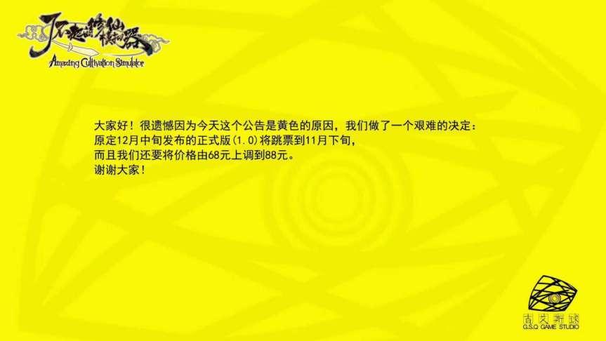 《赛博朋克2077》的再次跳票,让这张黄图刷爆了整个社交网络