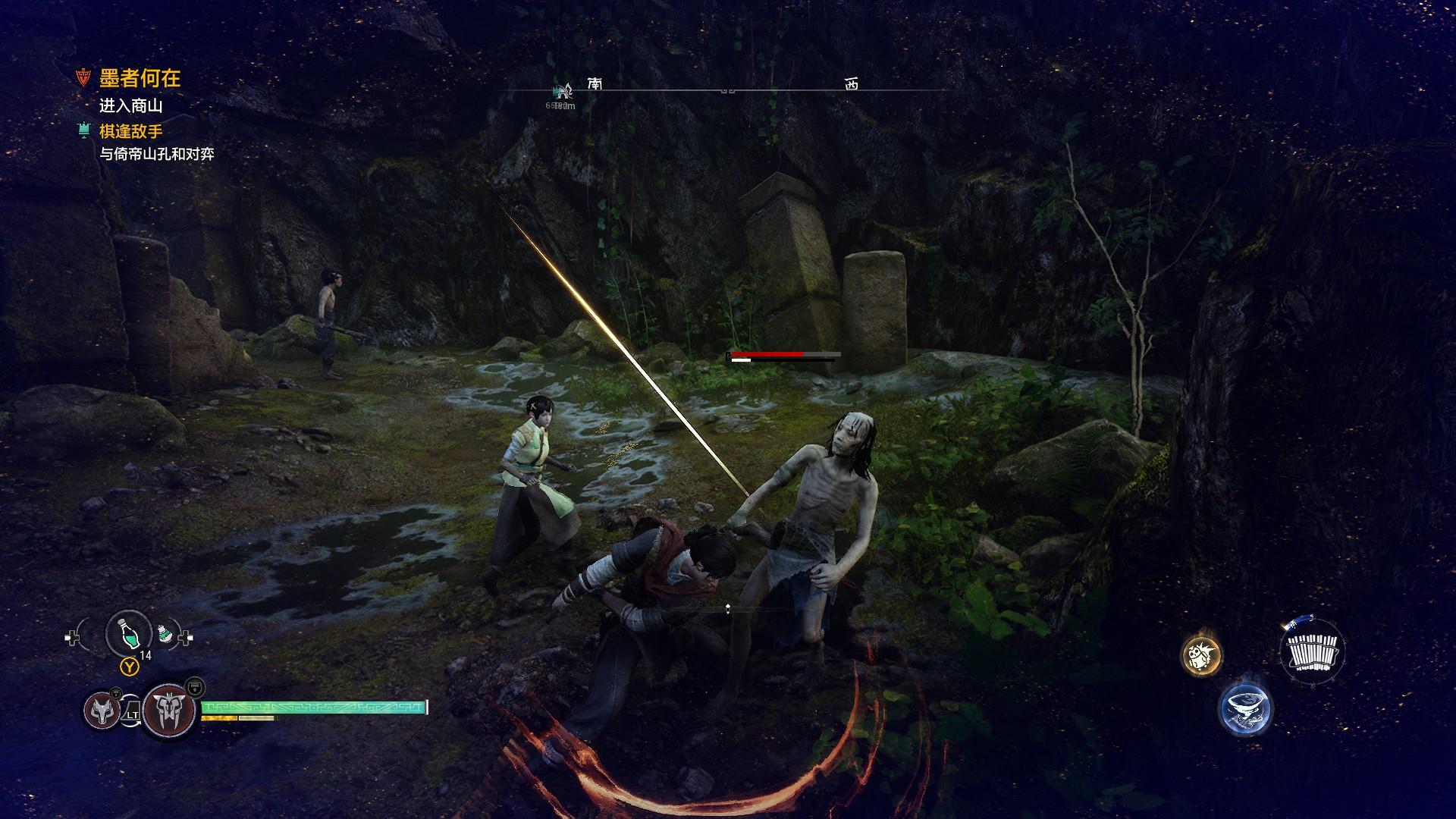 《轩辕剑柒》评测:虽有不足,但仍值得一试