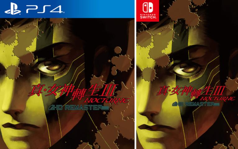 《真女神转生3HD重置版》今日发售 登陆PS4/NS
