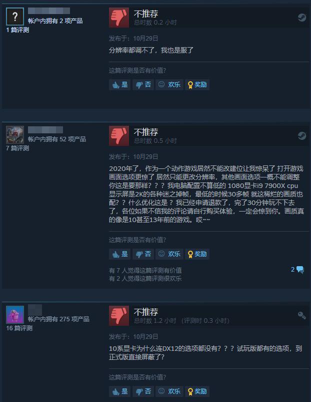 《轩辕剑7》Steam版发售获好评 国区售价99元