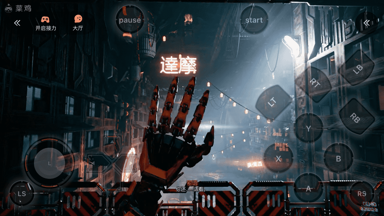 《赛博朋克2077》又㕛叒鸽啦,菜鸡游戏接力让你游戏体验爆棚!