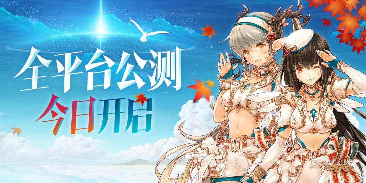 《密特拉之星》制作人清水啓之专访:专注于日式奇幻RPG