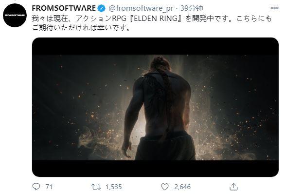 游戏新消息:EldenRing仍在开发之中官方感谢玩家热情支持