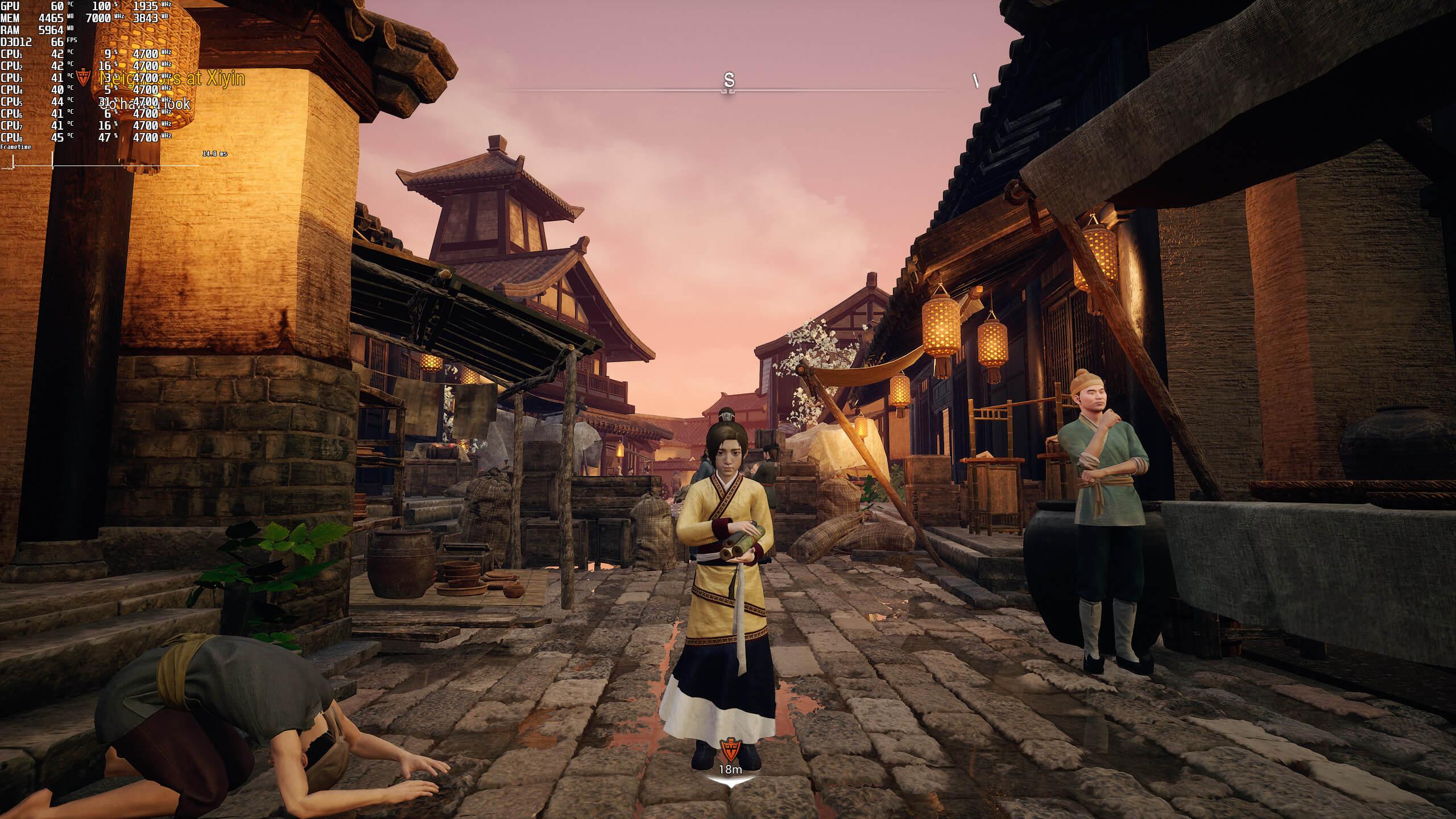 《轩辕剑7》光追和DLSS测试 性能模式稳定90帧以上