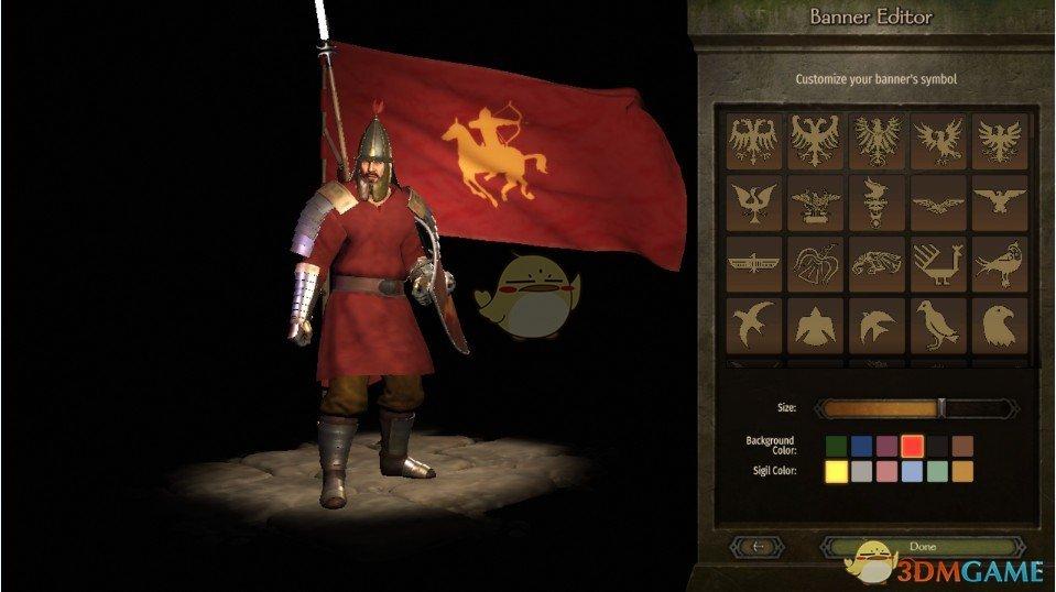 《骑马与砍杀2》旗帜颜色更改修复补丁