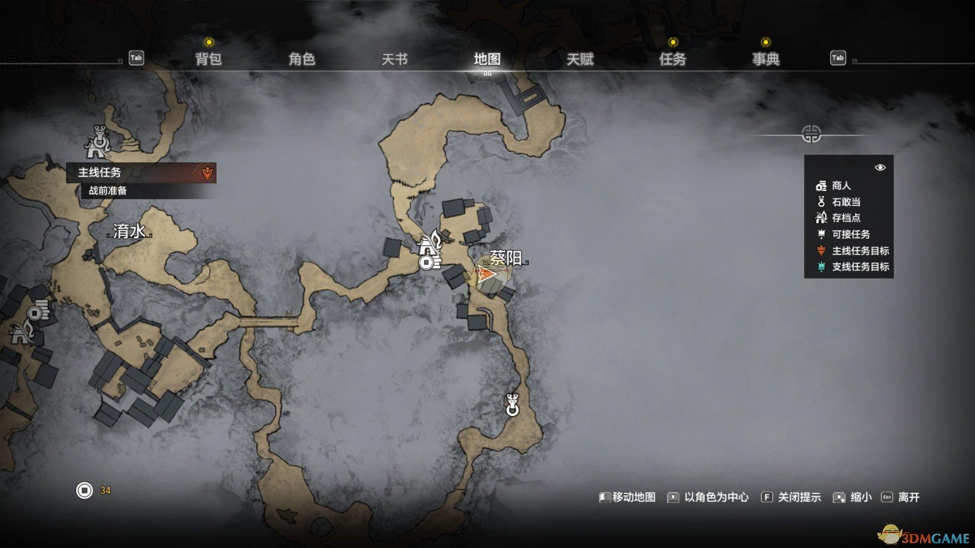 《轩辕剑7》凤凰缕获得方法介绍