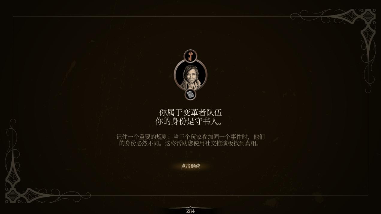 """""""克苏鲁杀""""?数字桌游《十月夜游戏》中文版发售"""
