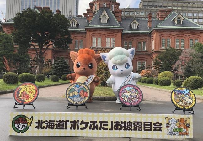《精灵宝可梦》全新井盖公开 六尾降临北海道地区
