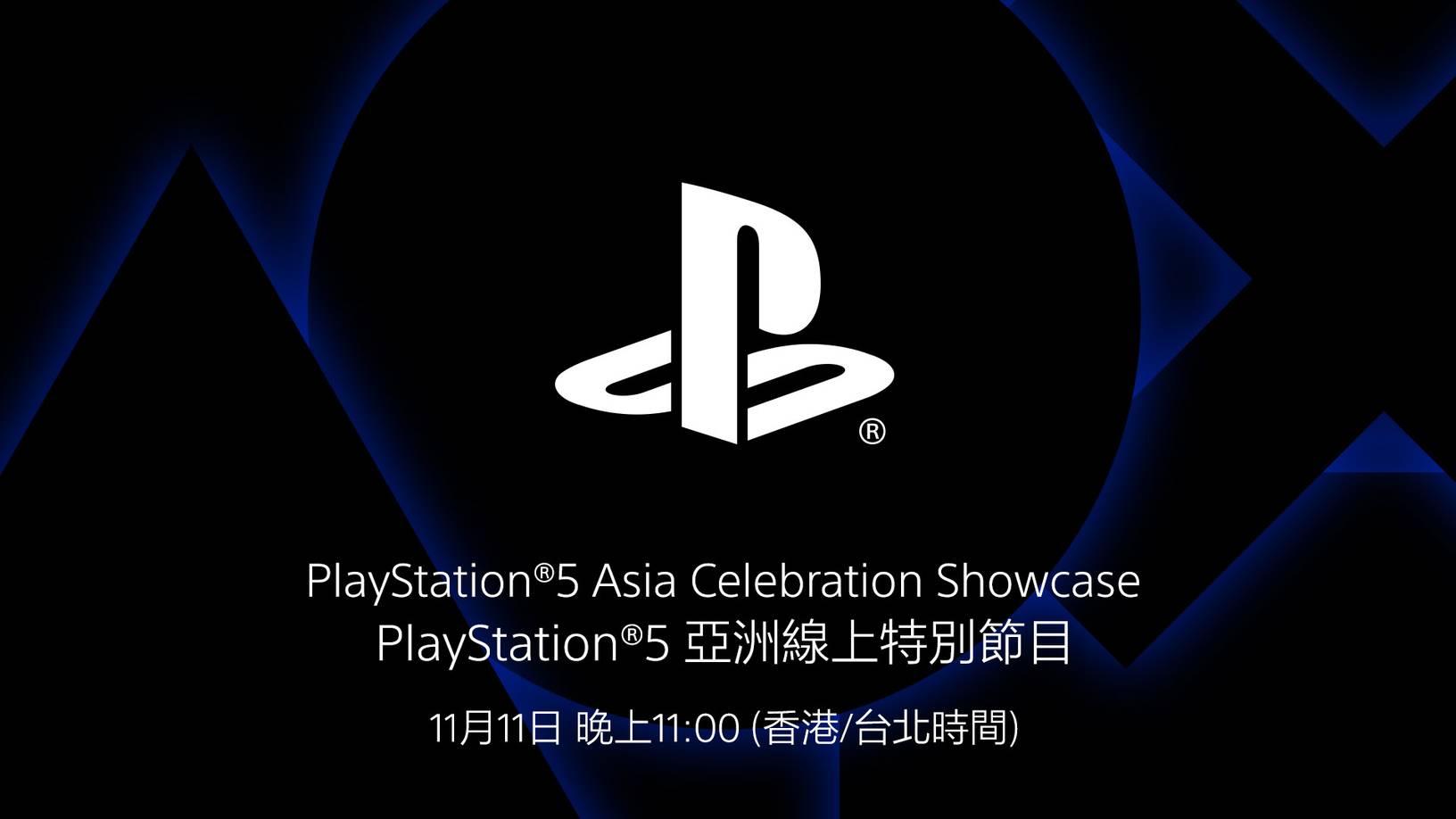 PS5亚洲线上特别节目11日晚举办 林俊杰将到场助阵