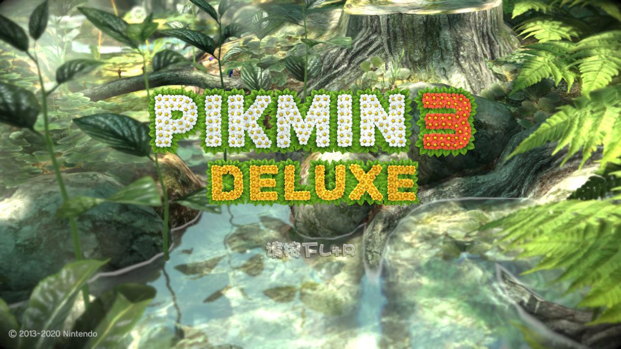 """《皮克敏3:豪华版》评测:极其优秀的""""任天堂""""式RTS"""