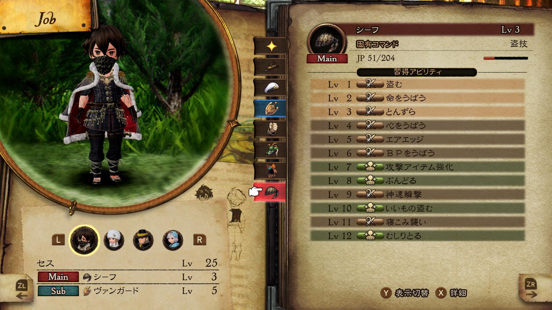 《勇气默示录2》最新情报公开 主角信息与战斗系统介绍