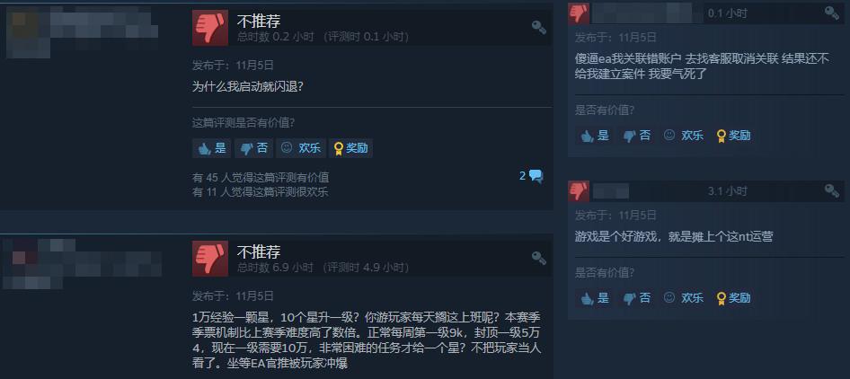 《Apex英雄》Steam版已正式上线 特别好评但锁国区
