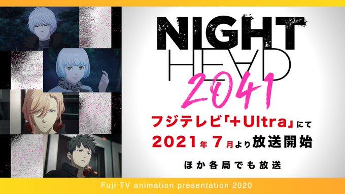 剧改动画《NIGHT HEAD 2041》PV揭露 估计下一年7月播出