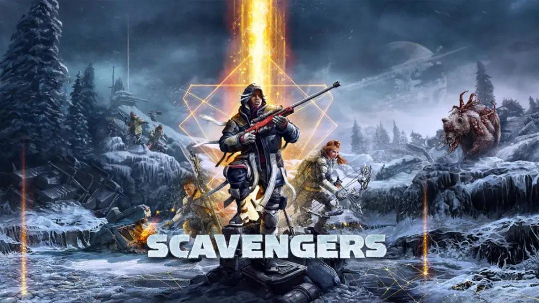 每一局体验都不同,英礴《Scavengers》重构战术竞技