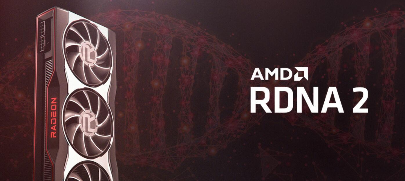 别以为AMD备货就很足够 RX 6800系列上市初期大概率缺货
