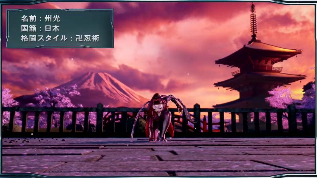 《铁拳7》第四赛季预告片 角色DLC州光和免费更新同步推出