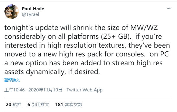 持续瘦身 《使命召唤16》更新将减少25GB文件大小