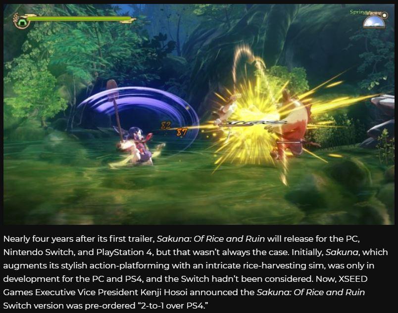 《天穗之咲稻姬》计划外的Switch版 预购量是PS4两倍