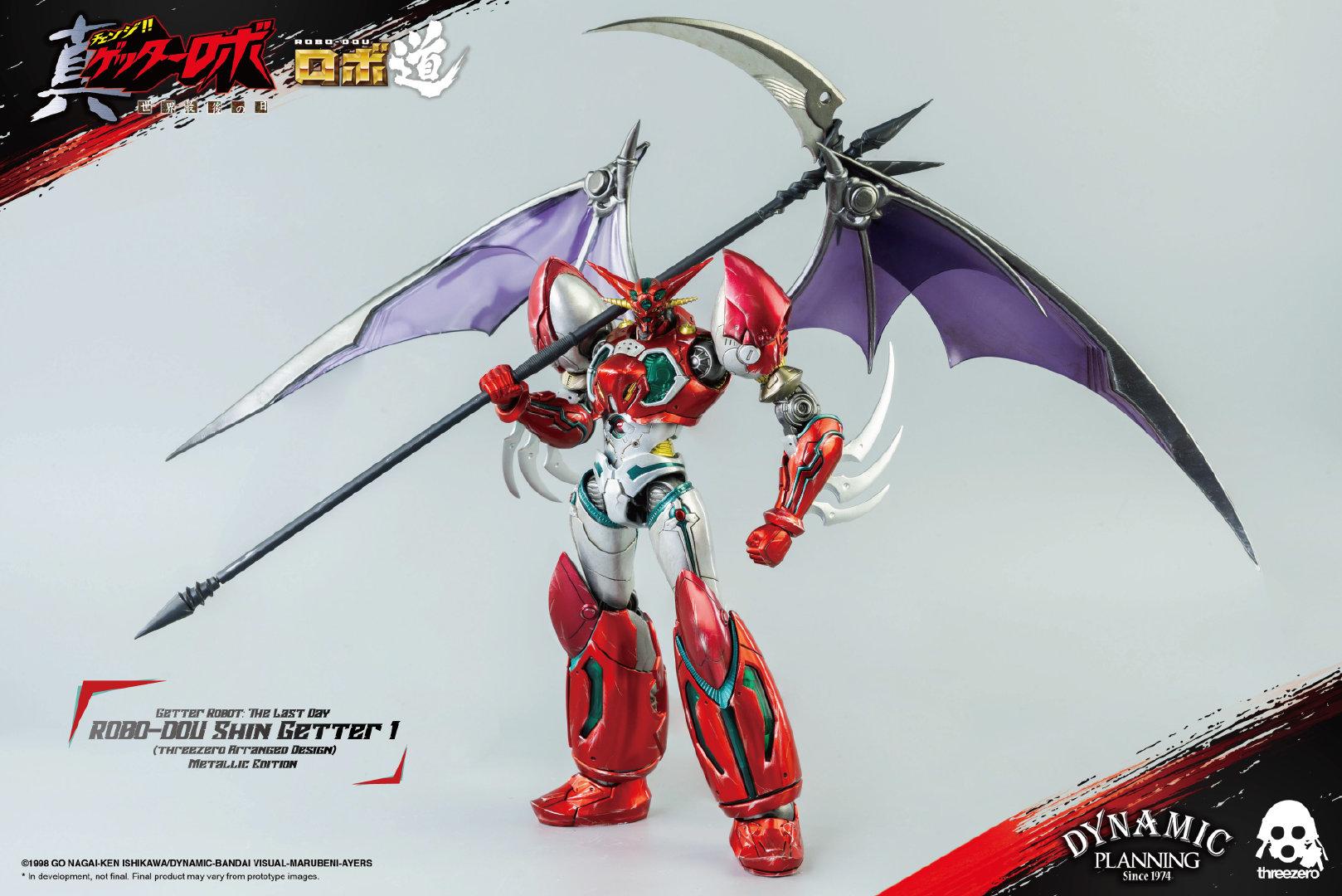 """threezero推出""""真盖塔机器人1号机"""" 售价约985元"""