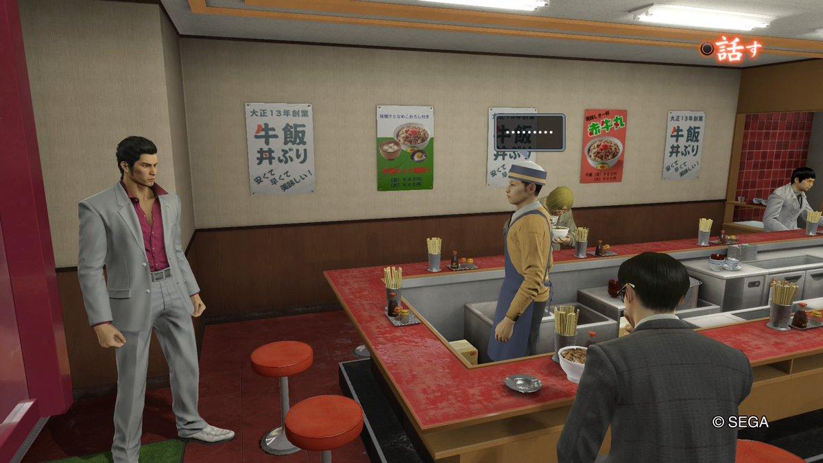 """日本的""""沙县小吃"""",在网络上卷起了一场舆论风暴"""