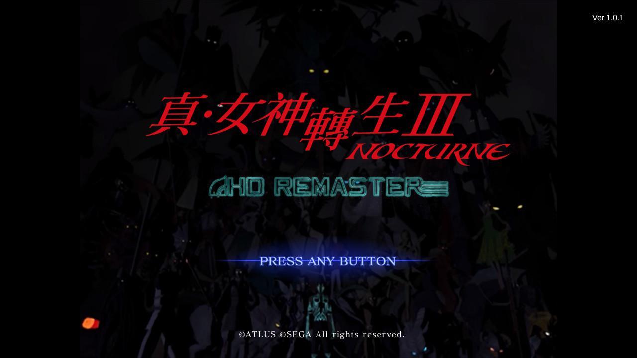 《真·女神转生3 NOCTURNE HD重置版》评测:不过时的经典