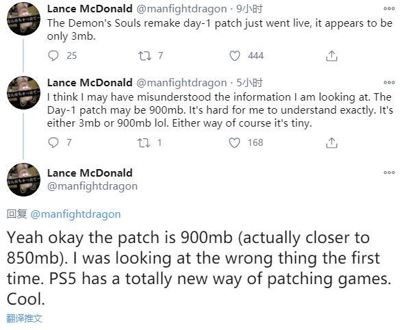 PS5《恶魔之魂》首日补丁约900M 带有新升级方式