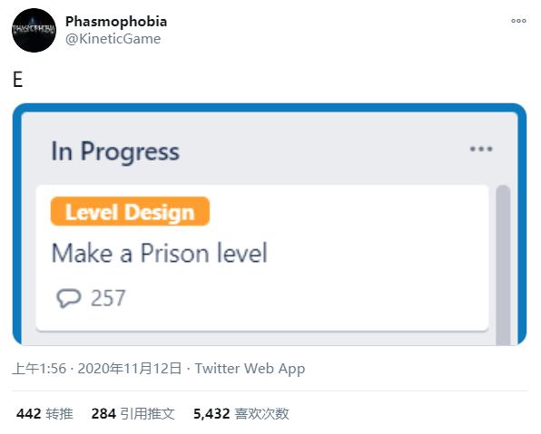 """游戏新消息:即将入狱恐鬼症官方确认将加入新地图""""监狱"""""""