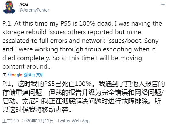 PS5遇存储问题 主播抢先测验机已变砖头