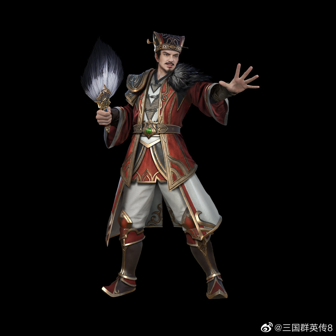 《三国群英传8》新立绘图 荀彧和郭嘉帅气亮相