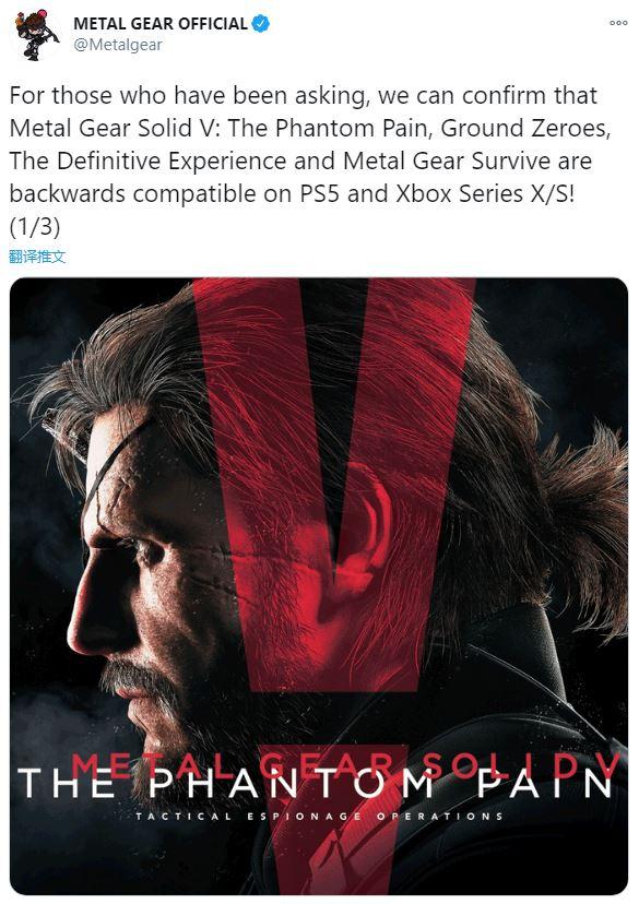 3DM速报:英雄联盟新版本bug群魔乱舞,PS5卖一台索尼亏100刀