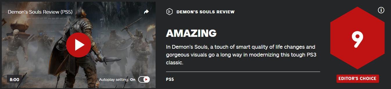 《恶魔之魂:重制版》IGN评9分 富丽让人拍案叫绝