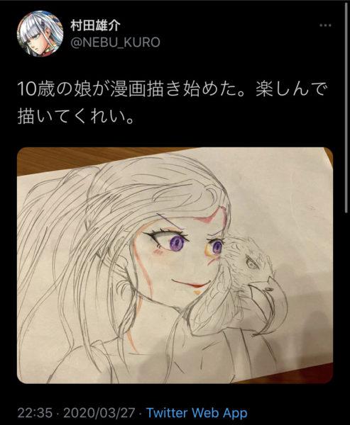村田雄介晒小学生女儿画作 网友惊呼画功了得父业子承