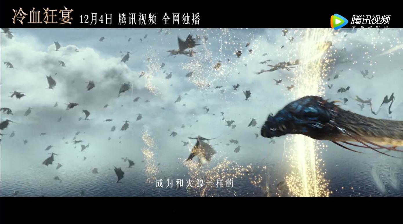 郭敬明《爵迹2:冷血狂宴》定档 12月4日上线腾讯视频