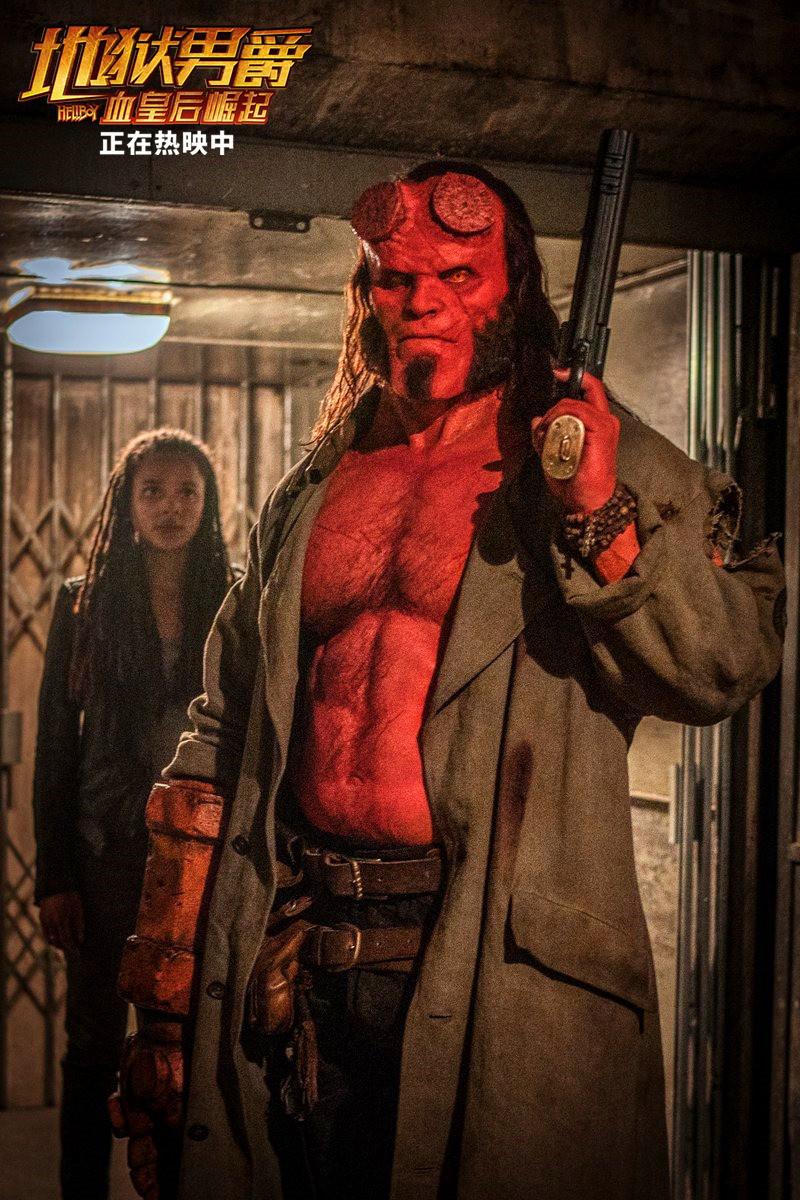 《地狱男爵:血皇后崛起》首周末破6800万 喜提年度超英片冠军