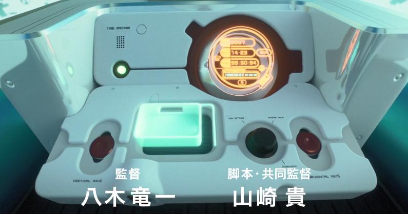 《哆啦A梦:伴我同行2》正式预告公开 11月20日上映