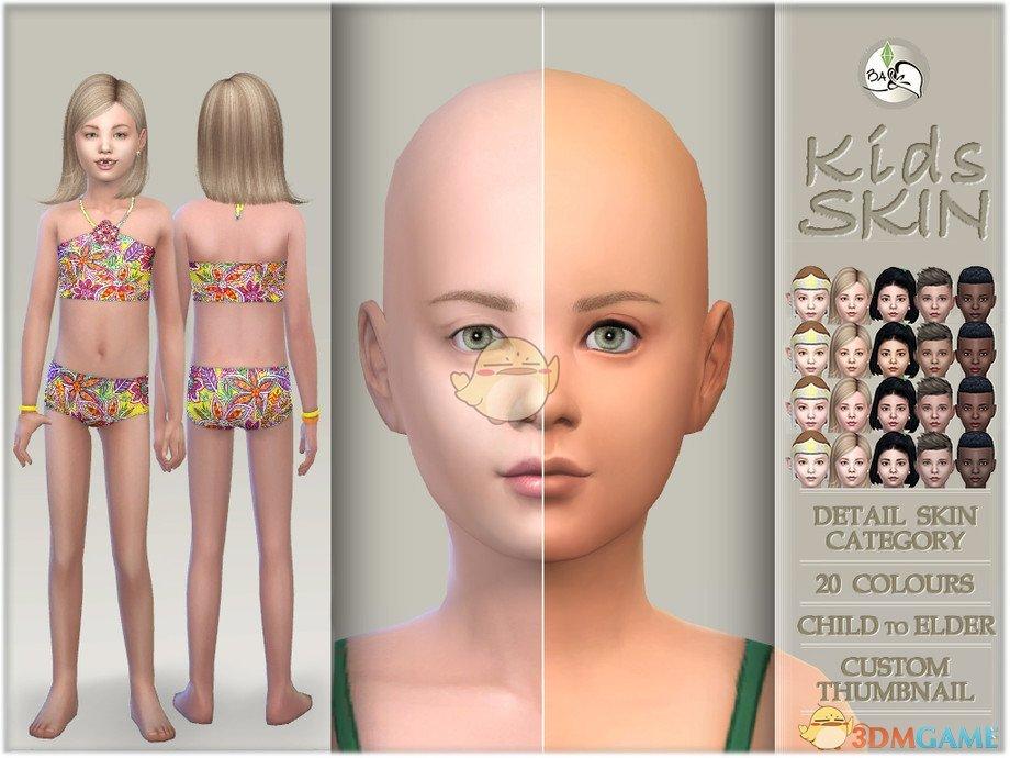 《模拟人生4》小孩逼真皮肤MOD