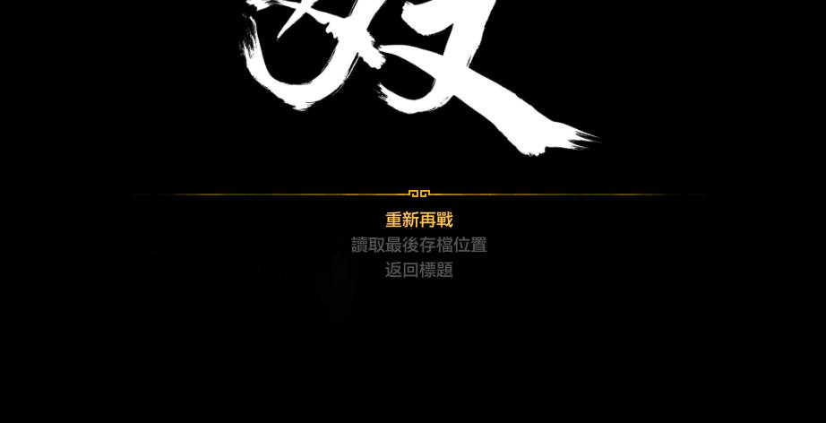 《轩辕剑柒》发布版本更新 大量项目优化后续内容开发中
