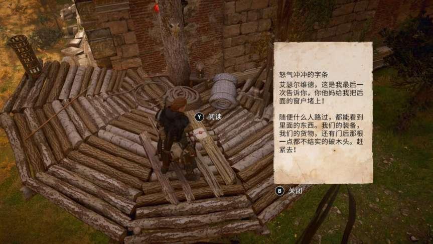 《刺客信条:英灵殿》评测:继续创新,同时拥抱传统