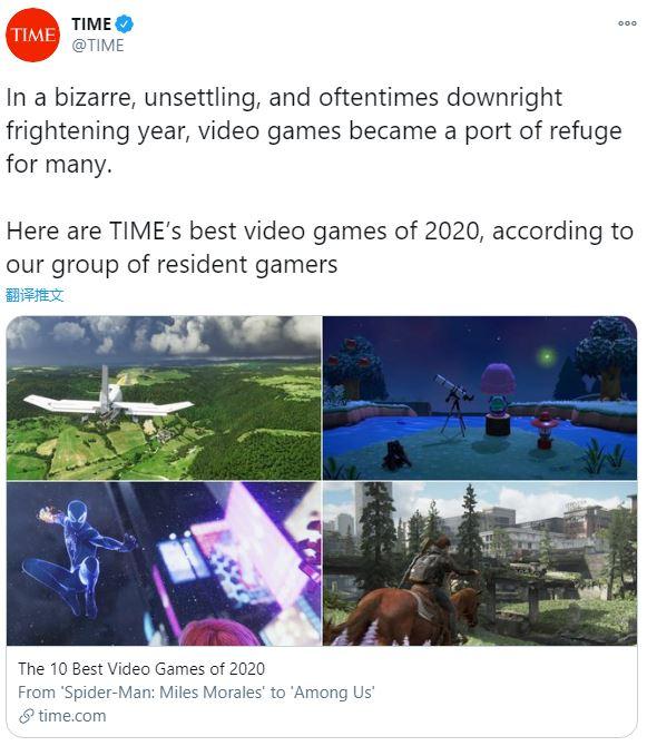 《时代》杂志评2020年十大游戏 《哈迪斯》占头名