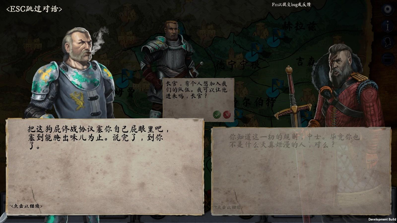 经营塔防游戏《废墟帝国》现已添加官方中文