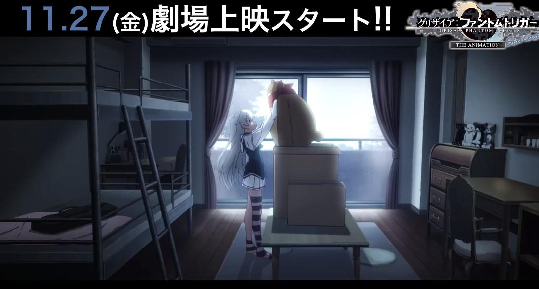 《灰色:幻影扳机》动画电影开场影像公开 11月27日上映