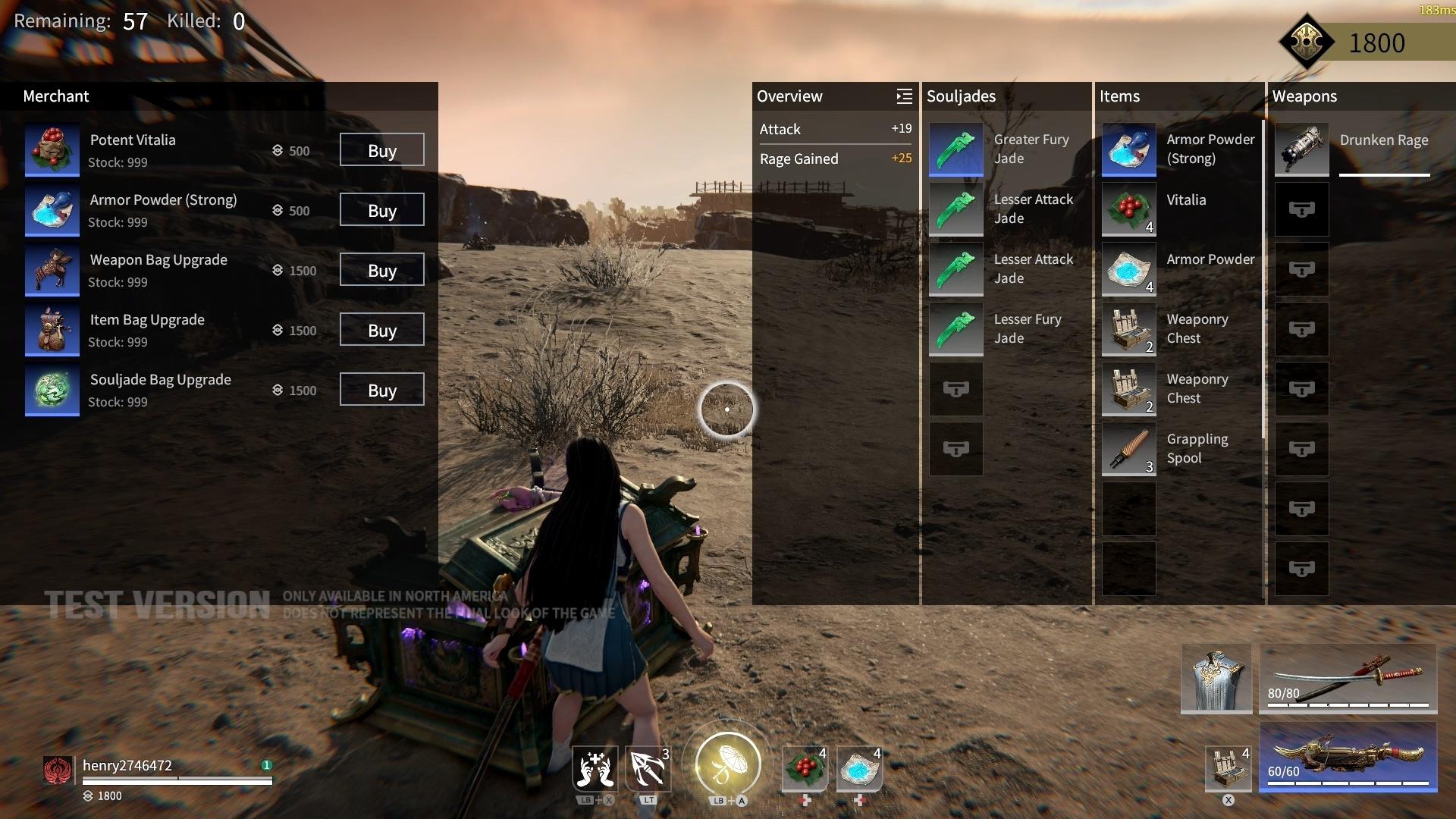 《永劫无间》封测试玩体验 以冷兵器战斗为卖点