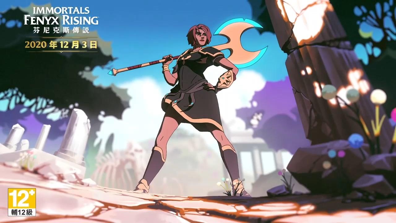 《渡神纪:芬尼斯兴起》发布美式卡通风格预告片