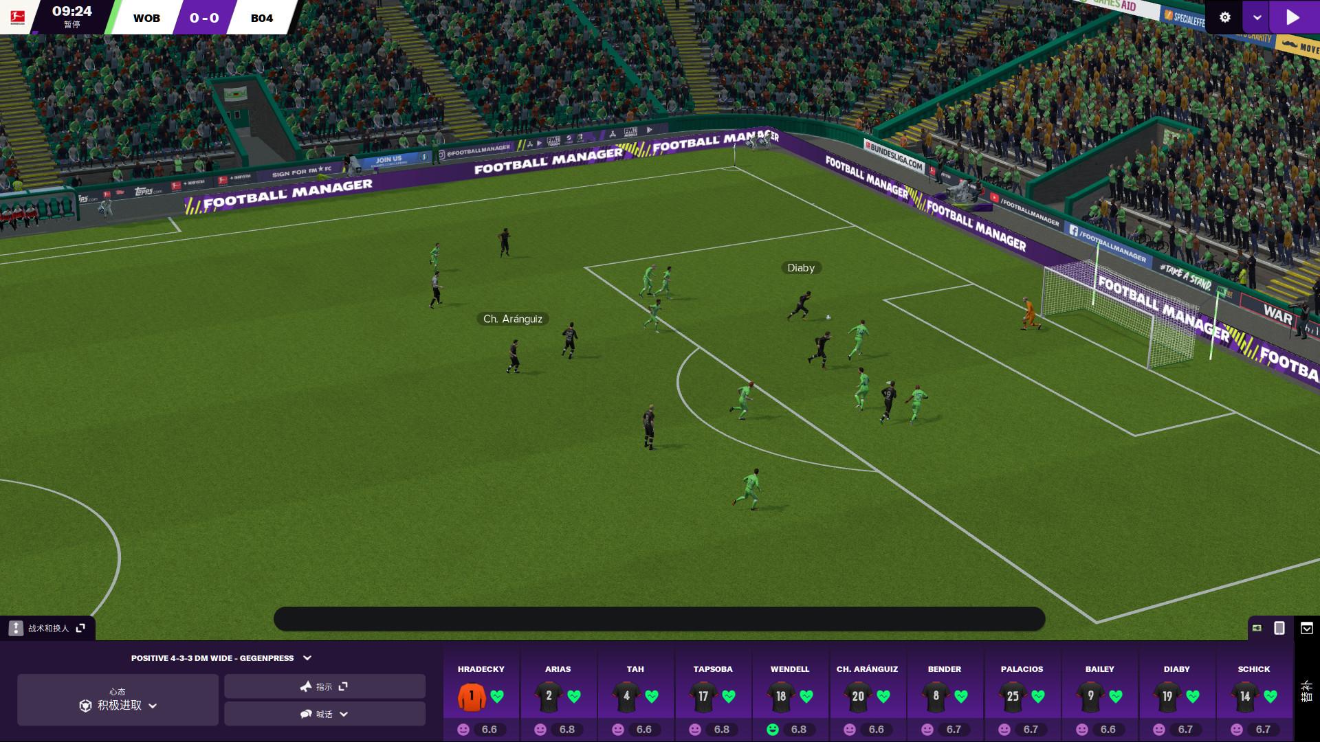 《足球经理2021》Steam正式发售 国区价格249元