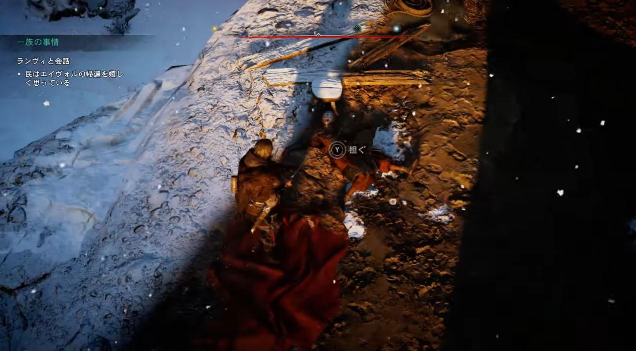 育碧:英灵殿日版无溅血是为分级 分级方:育碧自己删了溅血