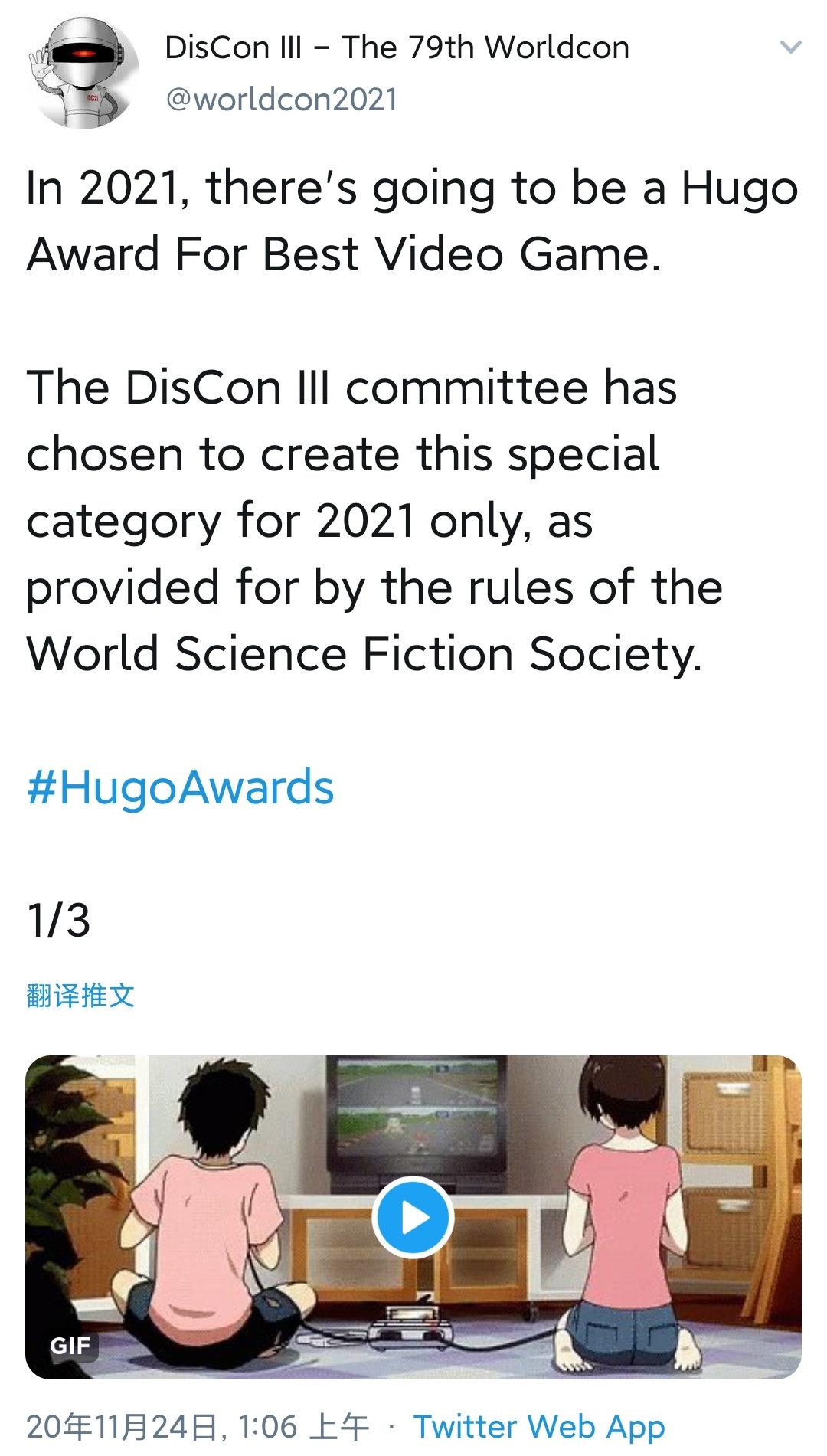 """科幻成就奖""""雨果奖""""将在2021年新增一个游戏奖项"""