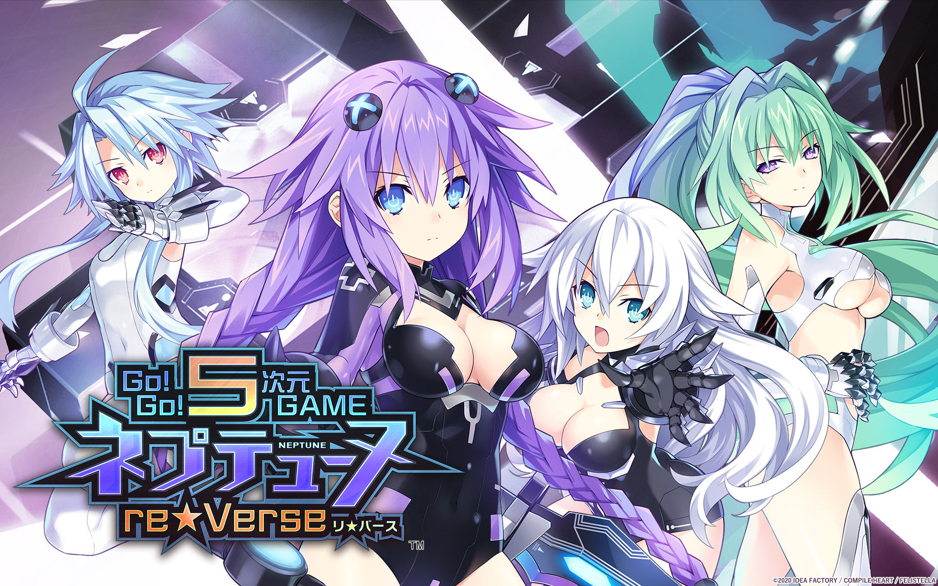 《Go!Go!5次元游戏海王星re★Verse》新图:更多服饰