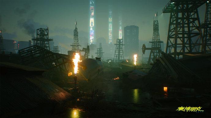 """《赛博朋克2077》新截图""""油田"""":黑暗之中还有"""